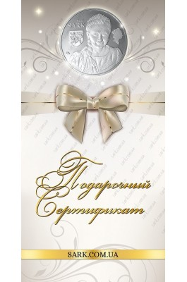 Подарочный сертификат на покупку товара