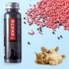 Нейтралізатори запахів (3)