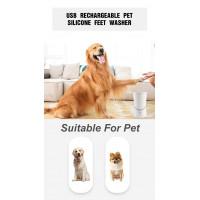 Лапомойка для собак автоматическая Bristles Pet W2