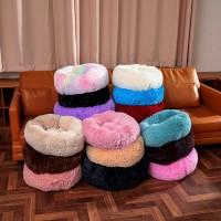 Лежанка пуфик подушка для кошек и собак пушистая глубокая. Диаметр - 40 см, 50 см, 60 см.